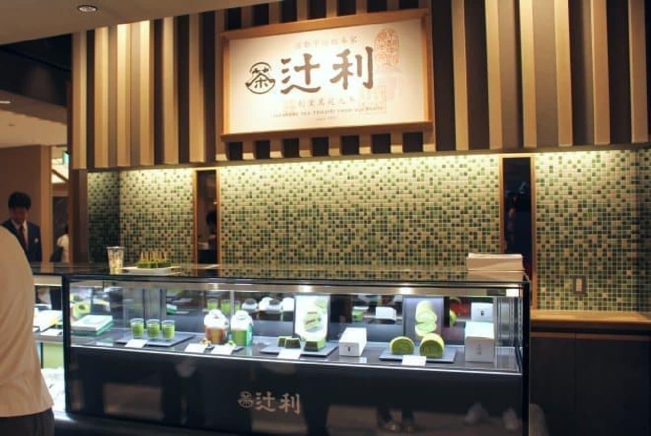 GINZA SIX地下2階「辻利 銀座店(ぎんざみせ)」