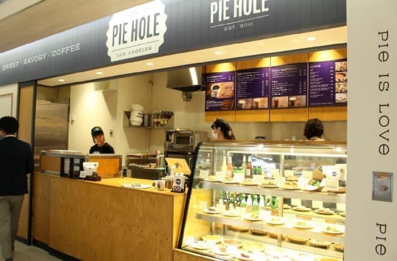 The Pie Hole Los Angeles(ザ パイホール ロサンゼルス)