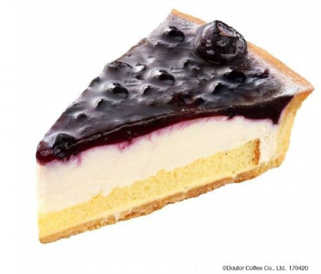 ドトールコーヒー「北海道クリームチーズのレアチーズタルト」