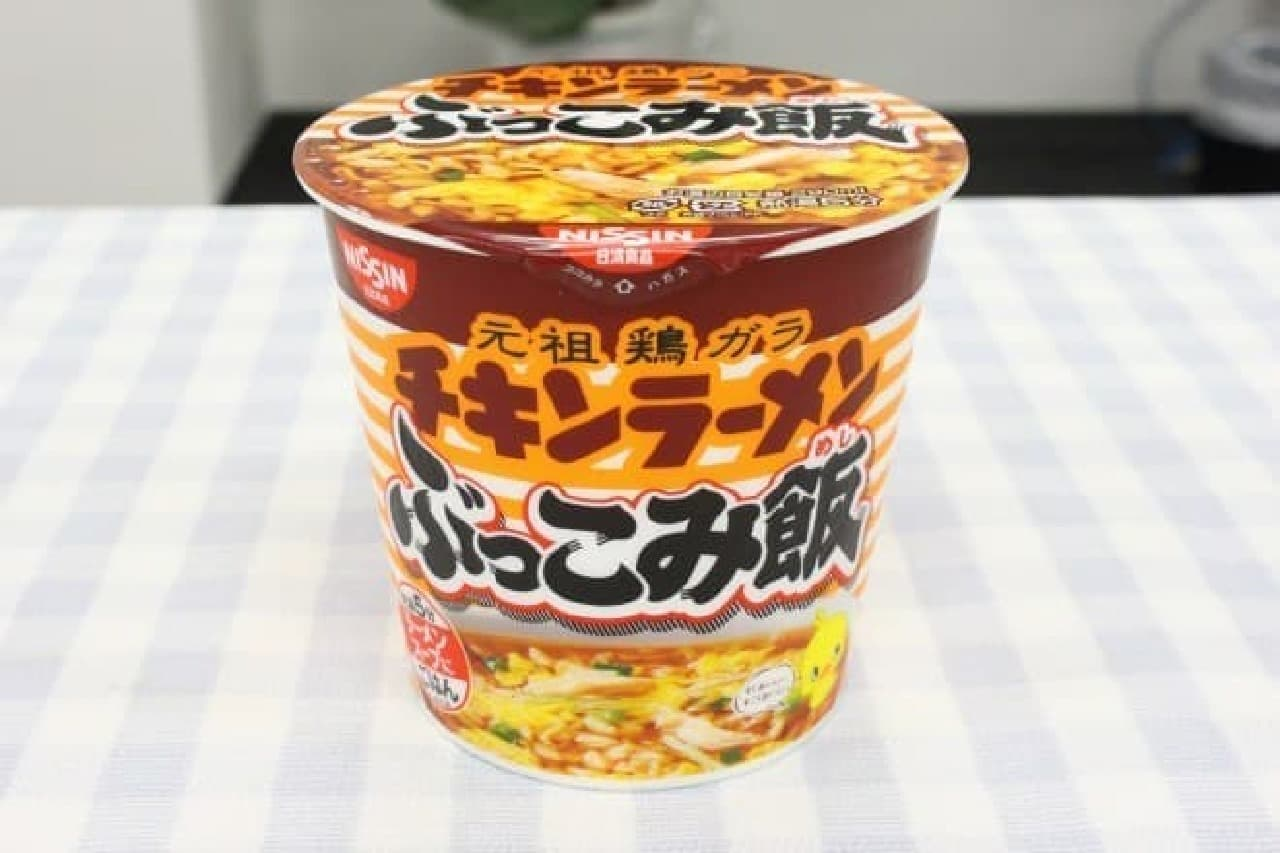 日清食品「チキンラーメン ぶっこみ飯」