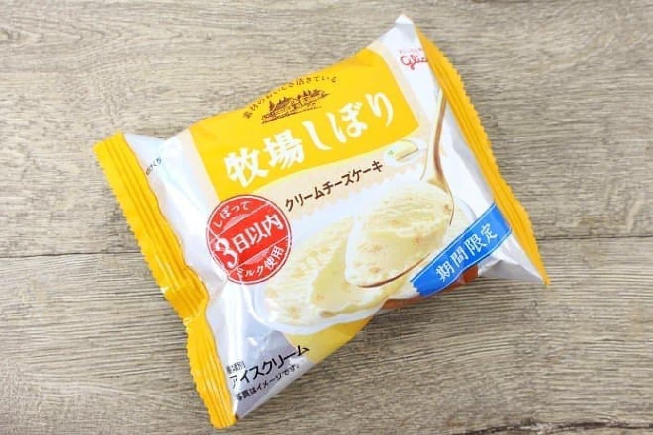 グリコ「牧場しぼり クリームチーズケーキ」