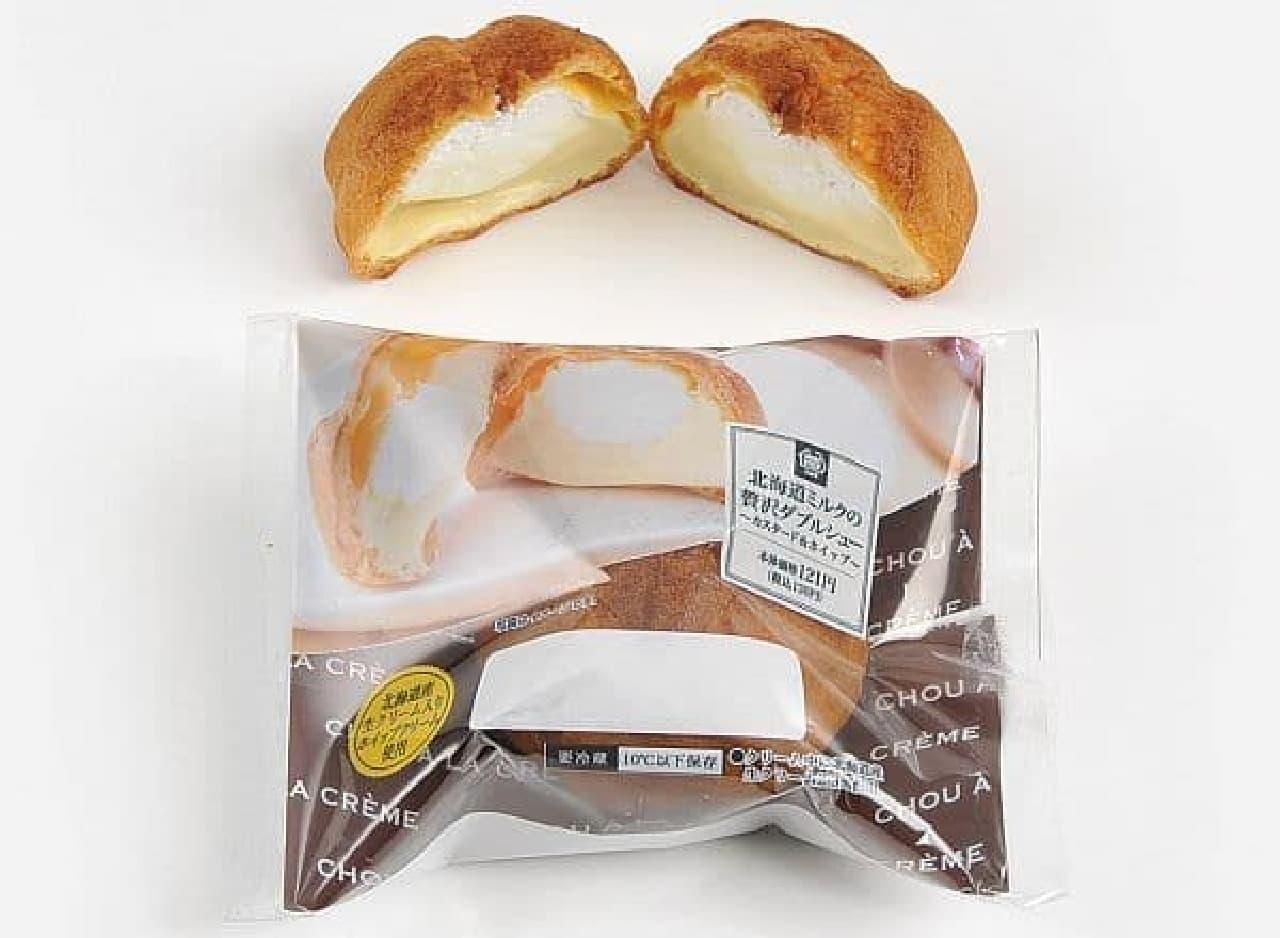 ミニストップの「北海道ミルクの贅沢ダブルシュー」