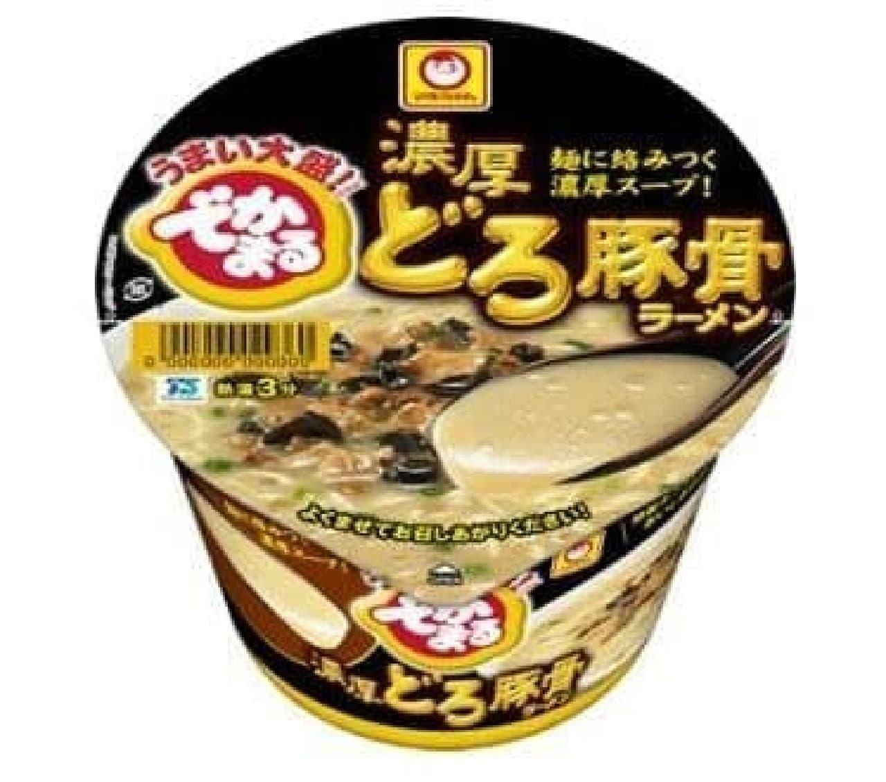 """シリーズ史上最高に粘度が高い""""濃厚スープ""""に仕上げられた豚骨ラーメン"""