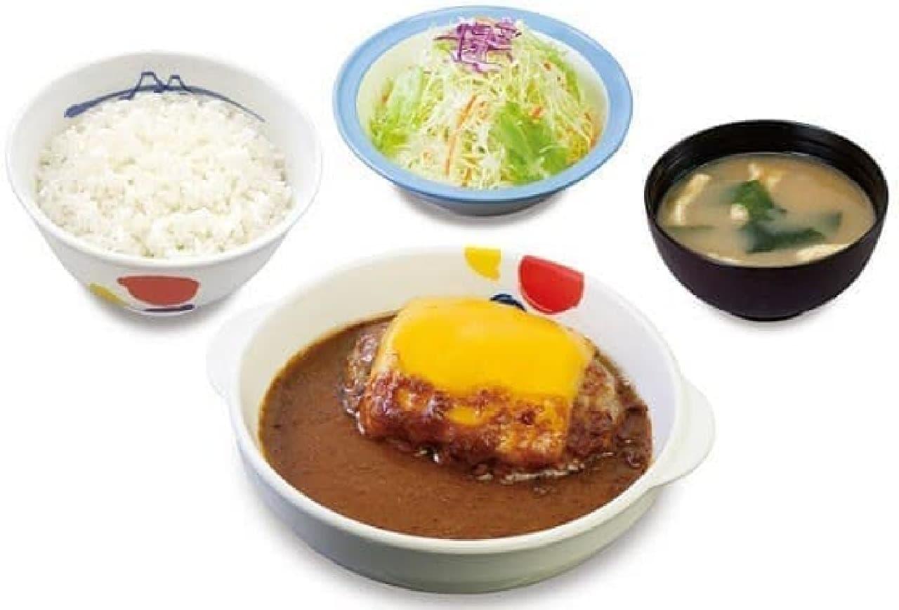 松屋「ブラウンチーズハンバーグ定食」