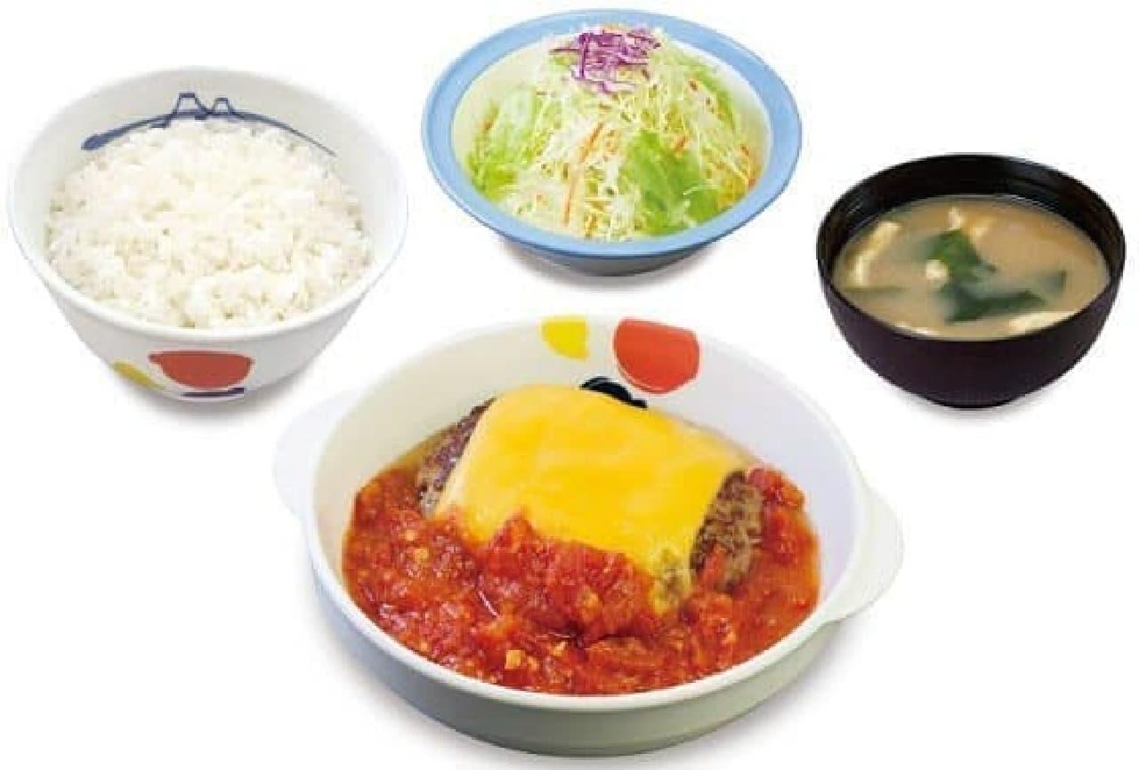 松屋「トマトチーズハンバーグ定食」