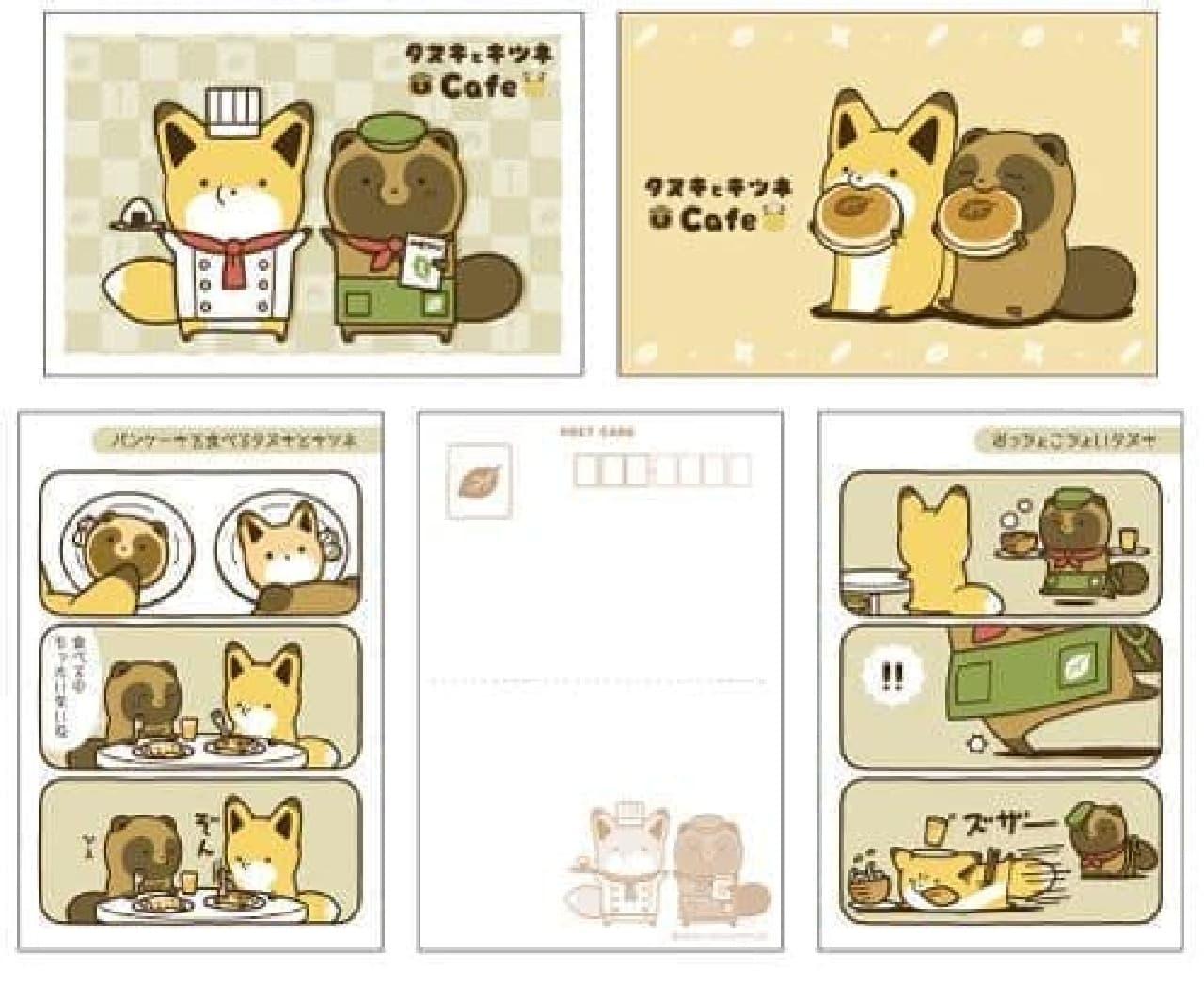 カフェ用の描き下ろしアートを使用したオリジナルポストカード
