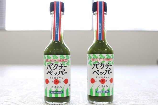坂元醸造 坂元の黒酢500ml×3本セット