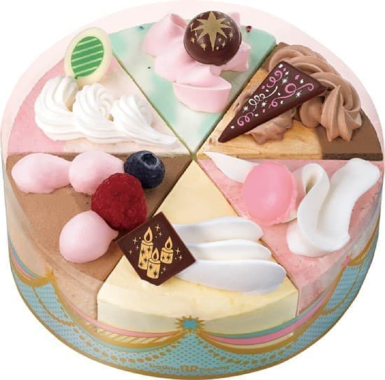サーティワン アイスクリーム「パレット6 パーティー」