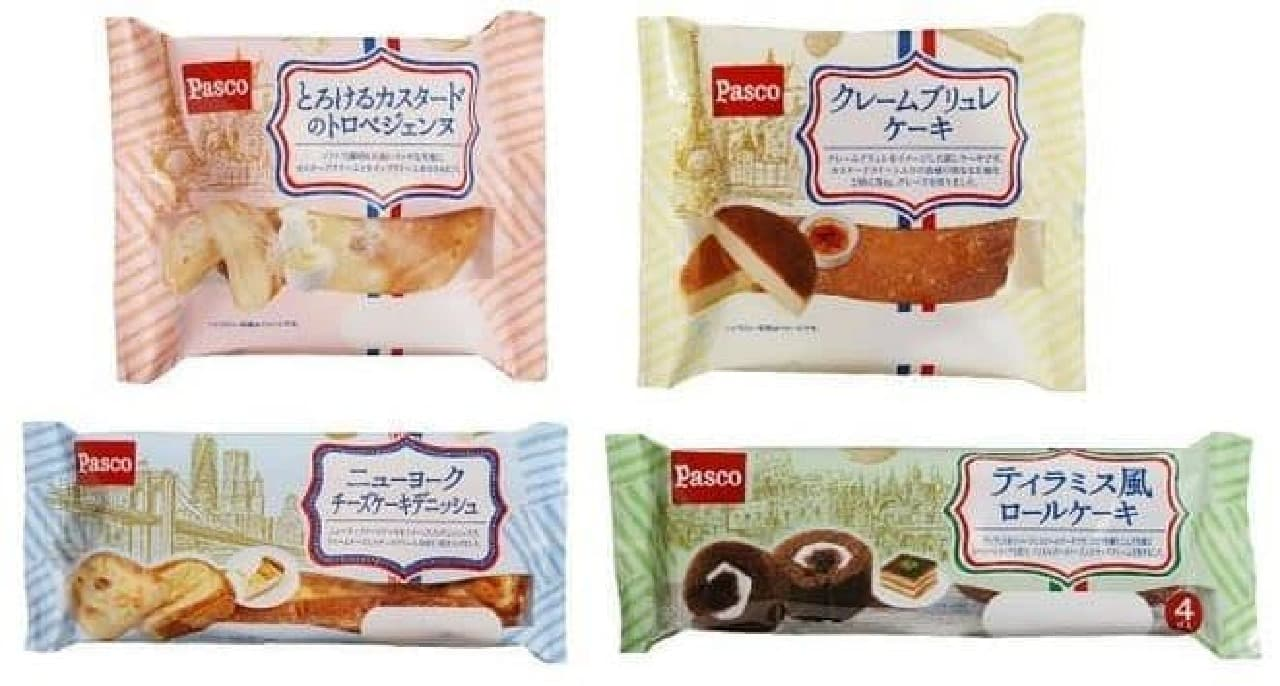 Pascoの世界の人気スイーツをモチーフとした菓子パン4品