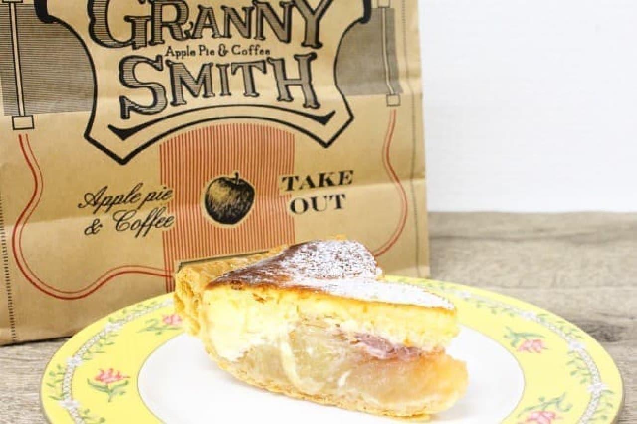 グラニースミスの「ストロベリーチーズケーキアップルパイ」