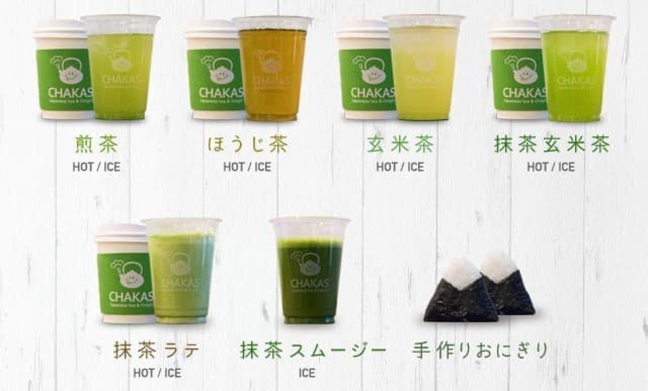日本茶とおにぎりのテイクアウトカフェ「CHAKAS(チャカス)Japanese tea & Onigiri」
