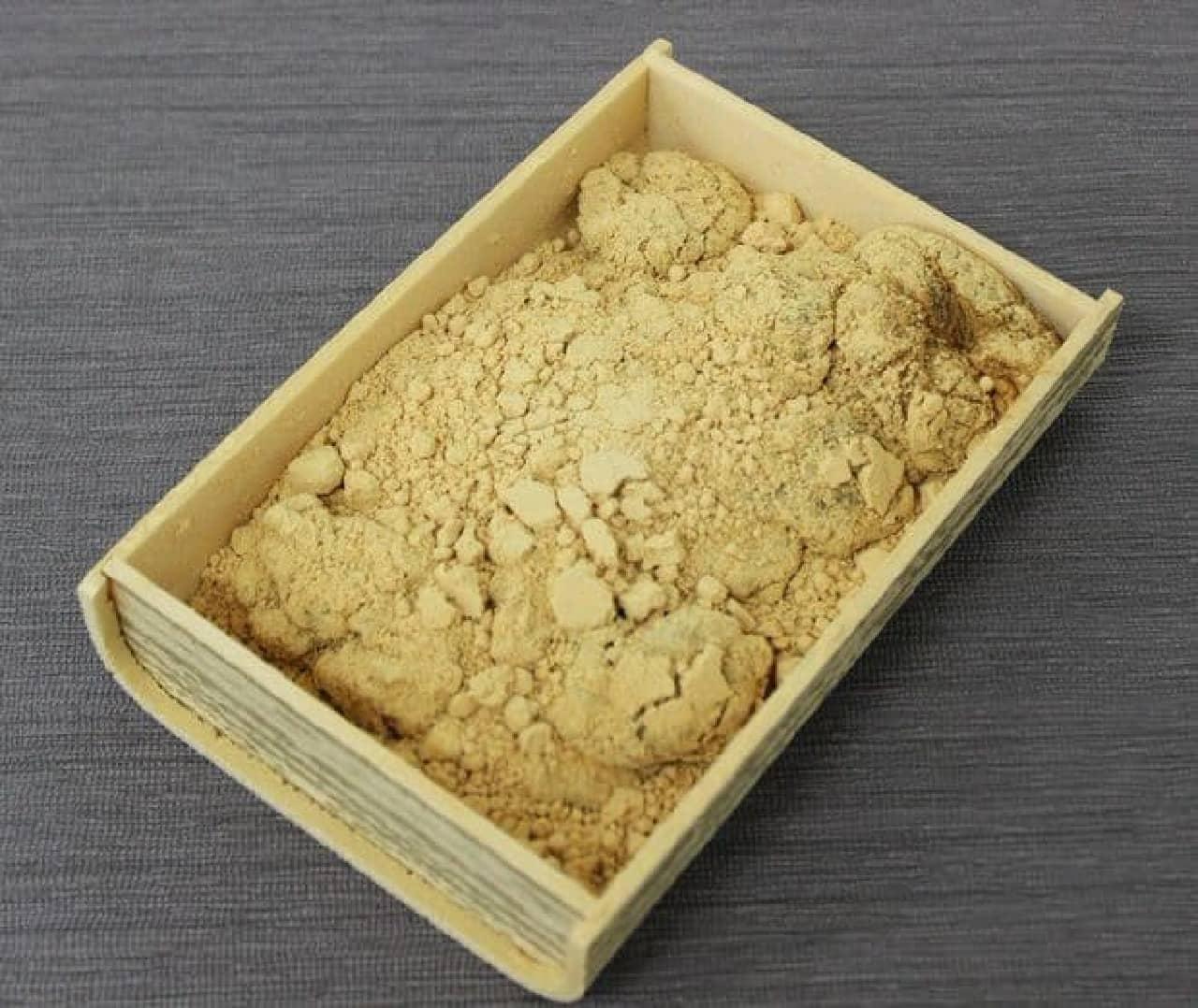 中目黒にある和菓子屋「雅庵」」の絶品わらび餅