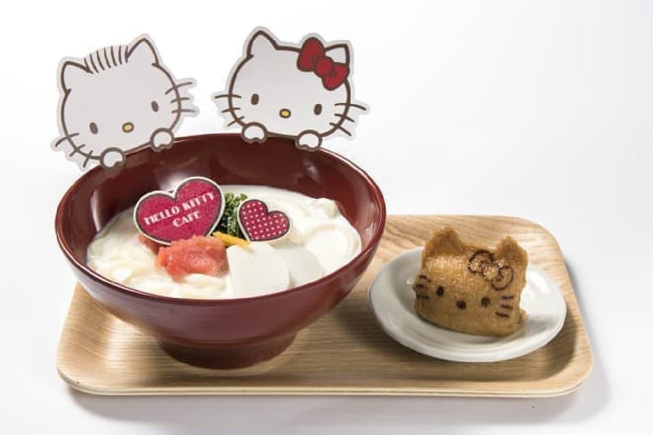 ハローキティカフェ「ハローキティいなりも一緒!ゆず香るクリームうどん」