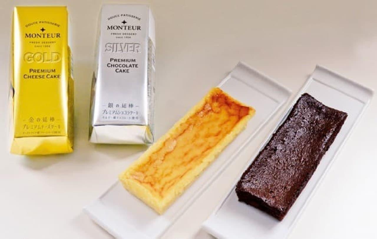 モンテール「金の延棒・プレミアムチーズケーキ」「銀の延棒・プレミアムショコラケーキ」