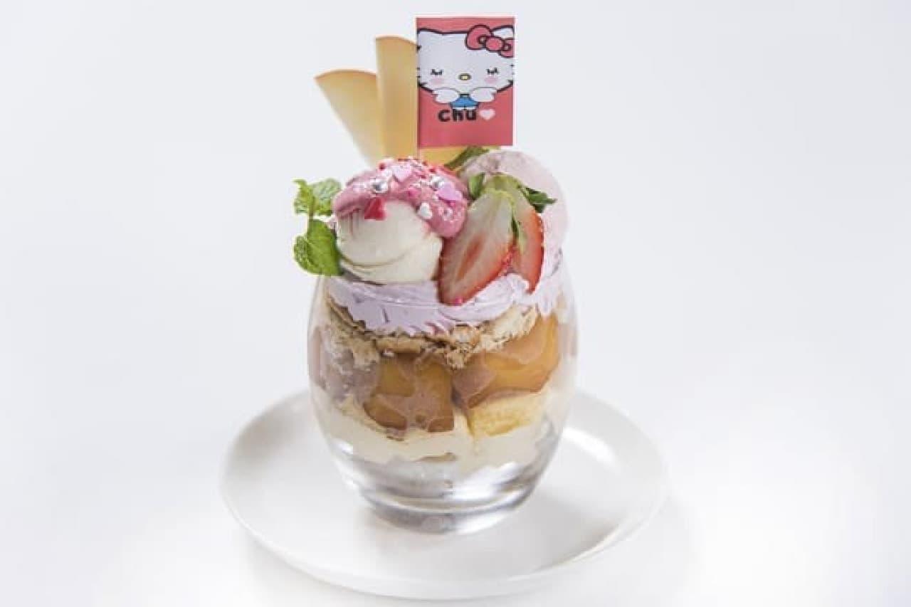 ハローキティカフェの吉野俊介のカフェ限定コラボメニュー