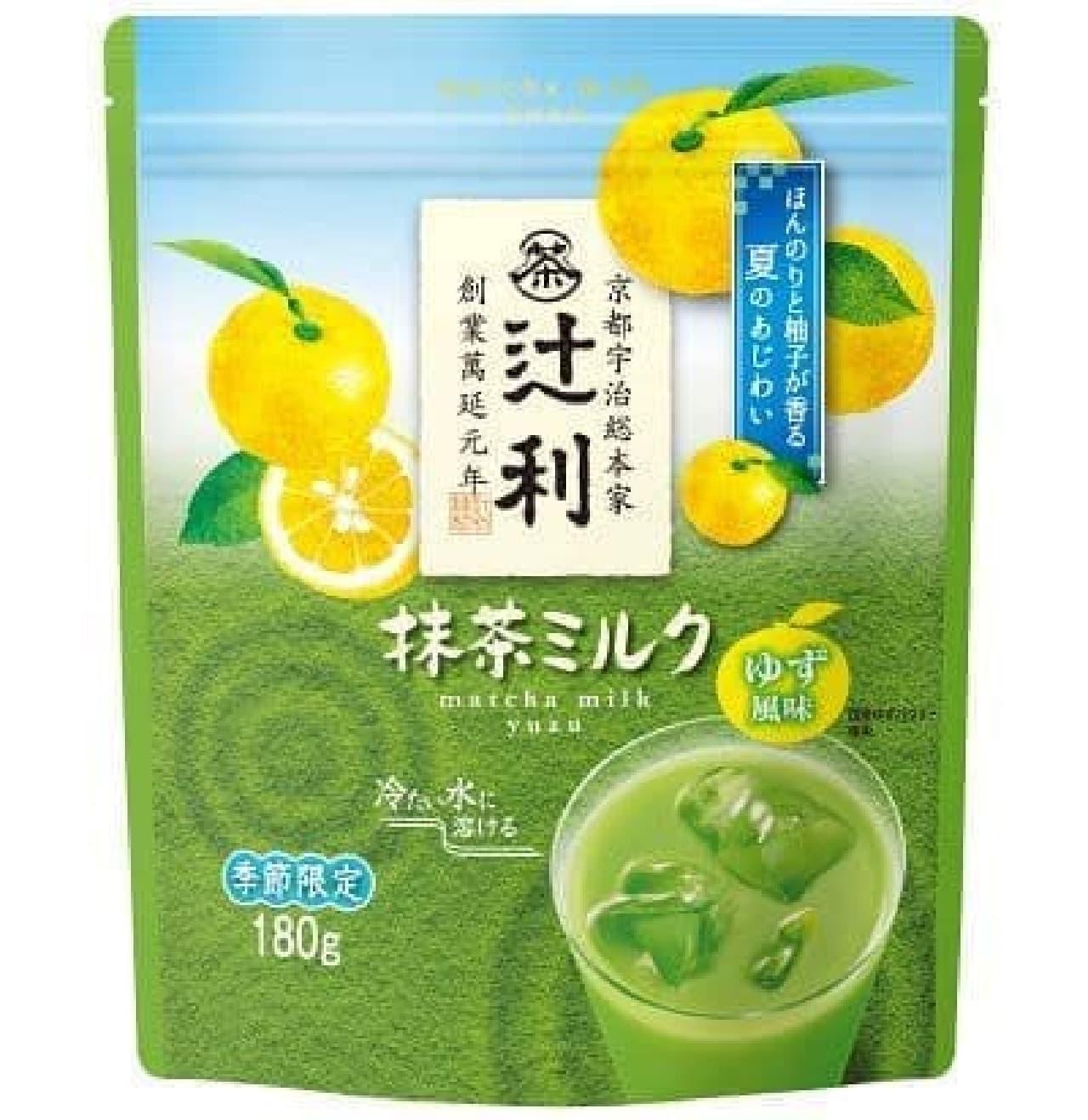 <辻利>抹茶ミルク ゆず風味