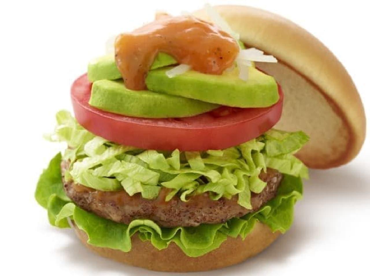 モスバーガー「アボカドサラダバーガー 5種の野菜とレモンのソース」