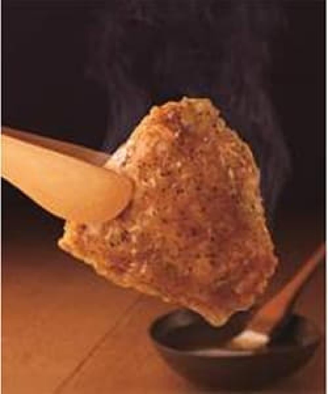 KFC 極旨塩だれチキン