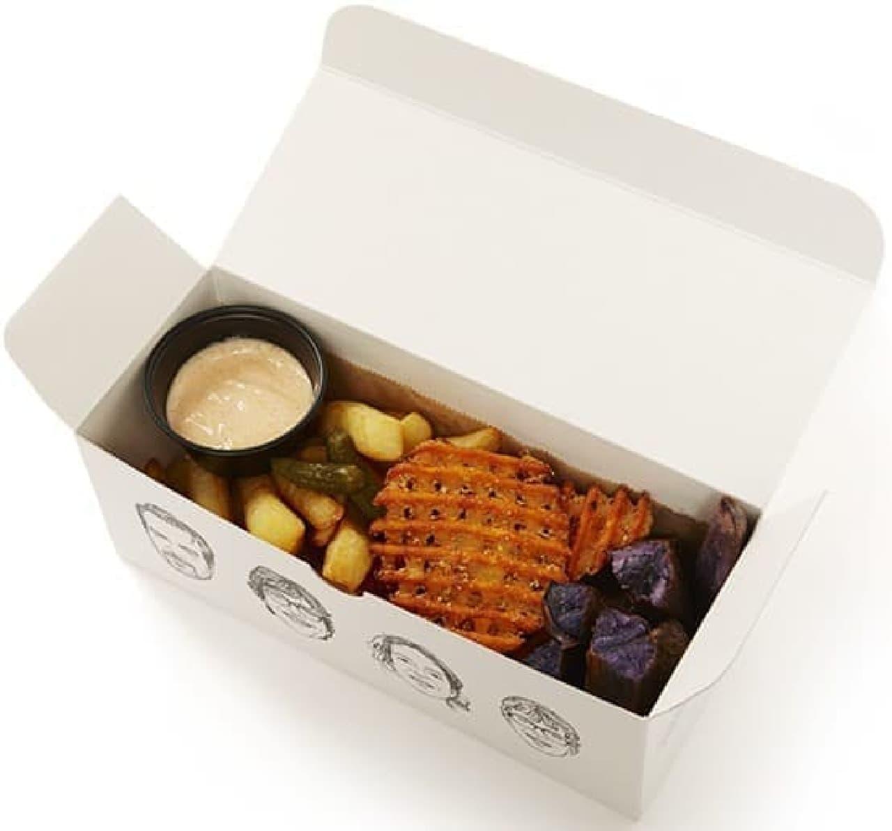 AND THE FRIET「レインボーピクニック BOX」
