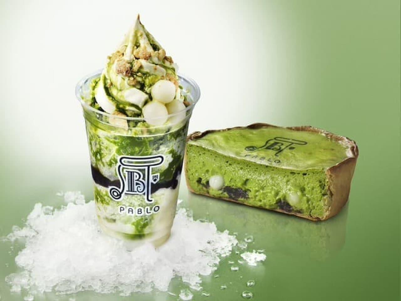 パブロ チーズタルトかき氷サンデー 宇治抹茶