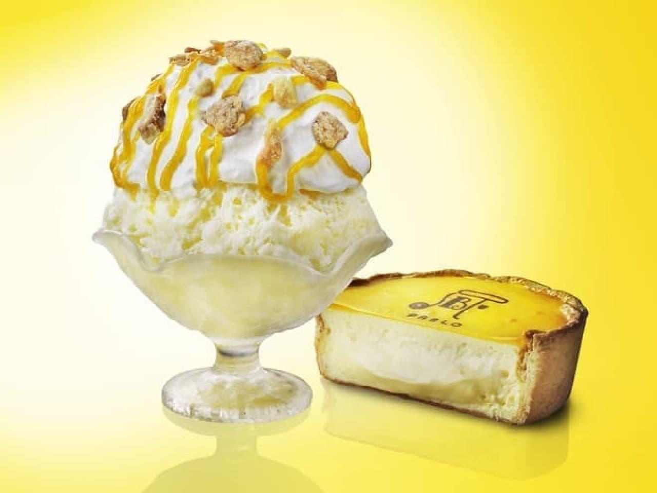 パブロカフェに「チーズタルトかき氷」