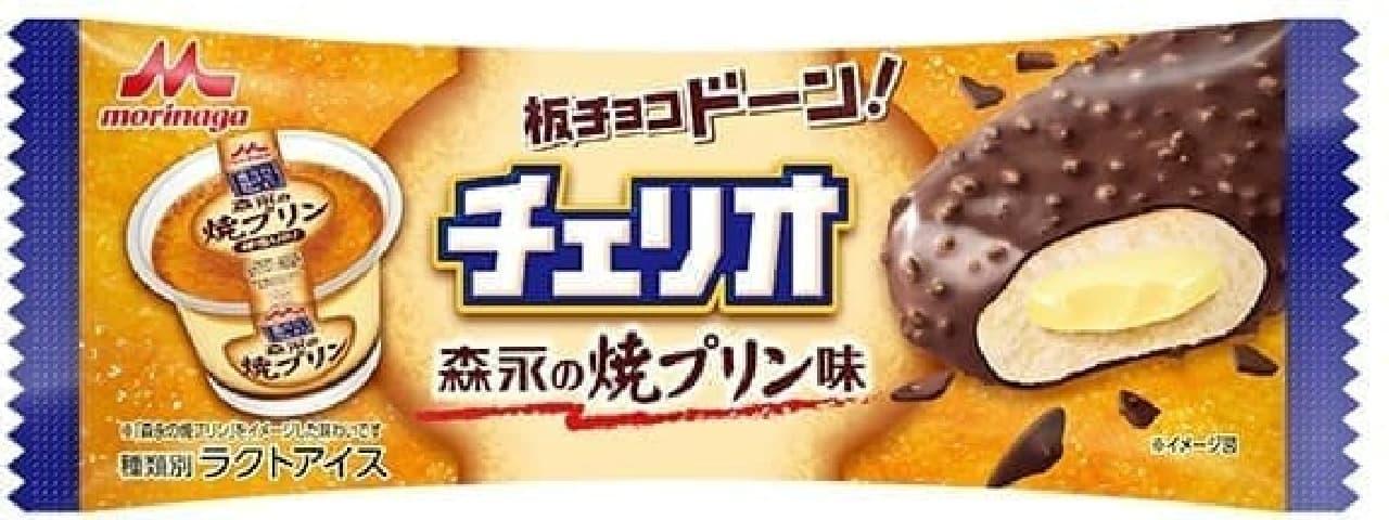 森永乳業「チェリオ 森永の焼プリン味(1本入り)」