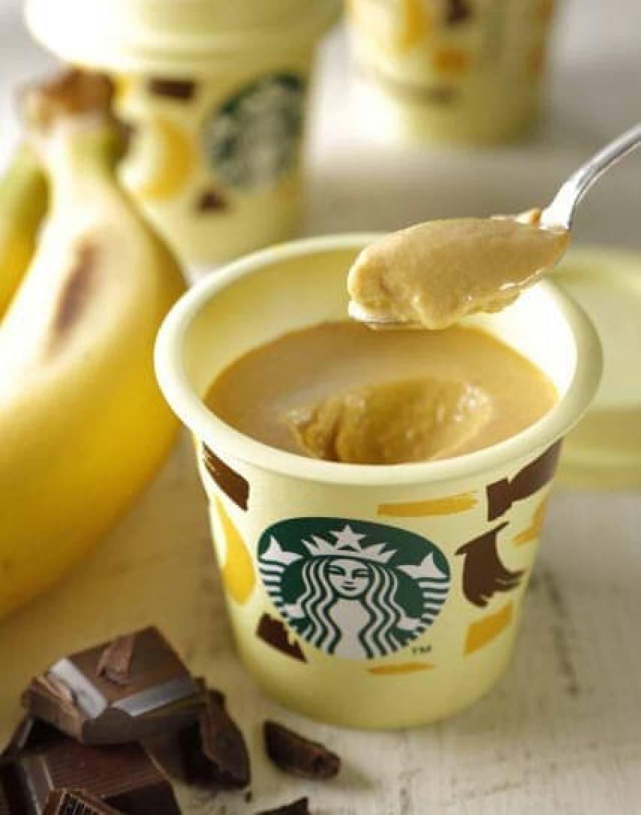 スタバに「バナナチョコレートプリン」