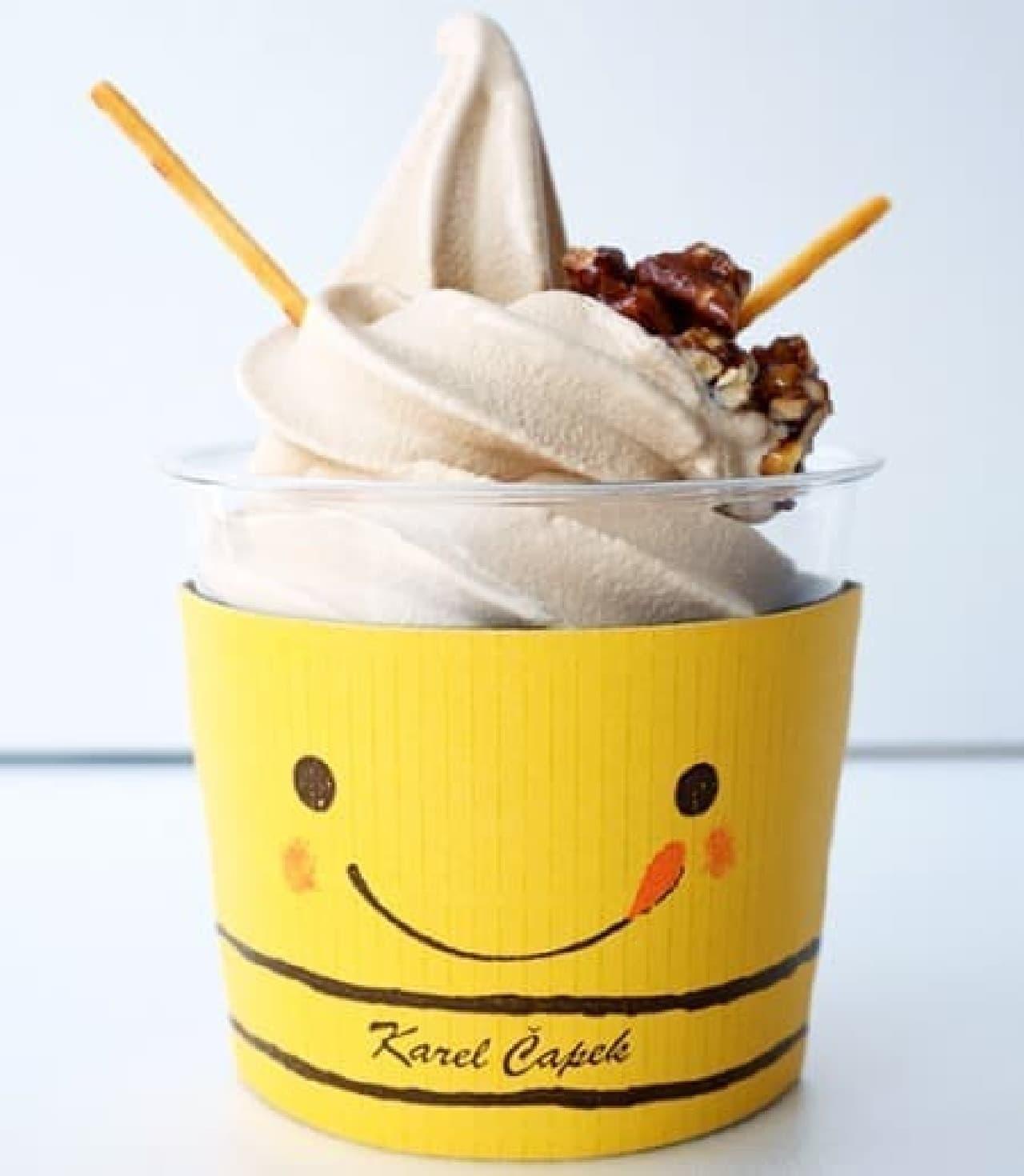 カレルチャペック紅茶店・吉祥寺本店「別格濃厚ルフナ紅茶ソフトクリーム」