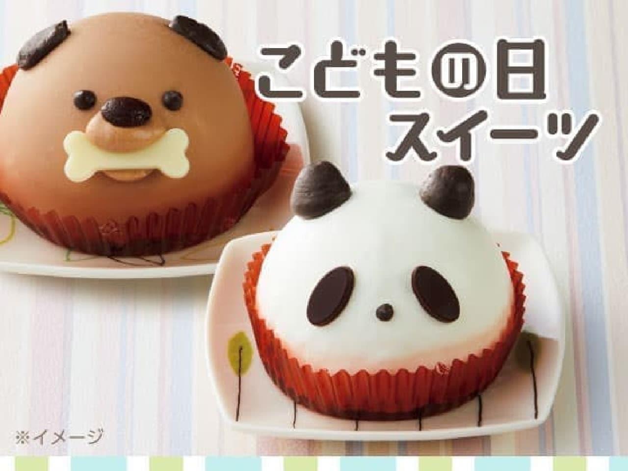 セブンこどもの日に向けたスイーツ「パンダのミルク&チョコケーキ」「わんちゃんチョコケーキ」