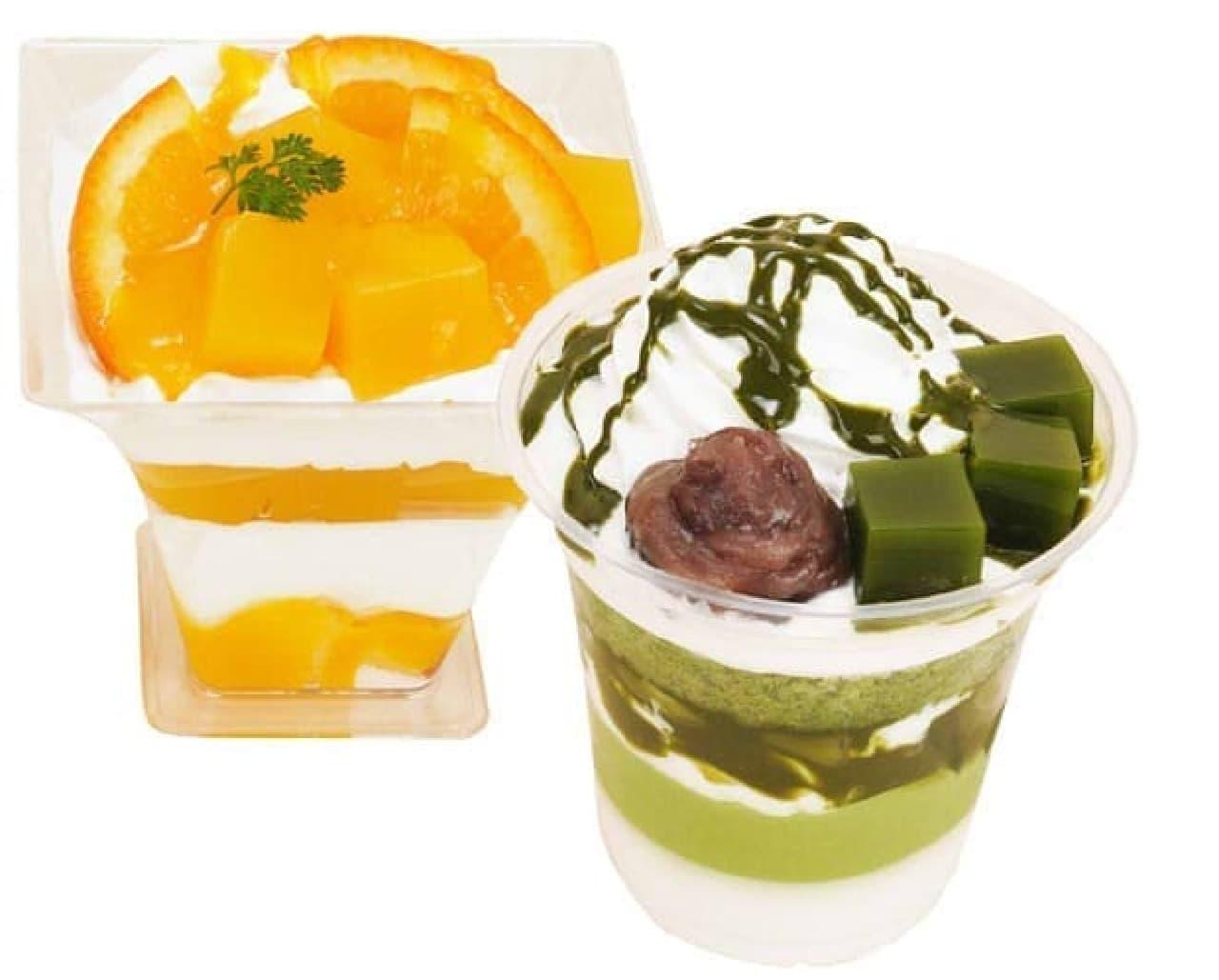 ファミマ 宇治抹茶パフェ オレンジのパフェ