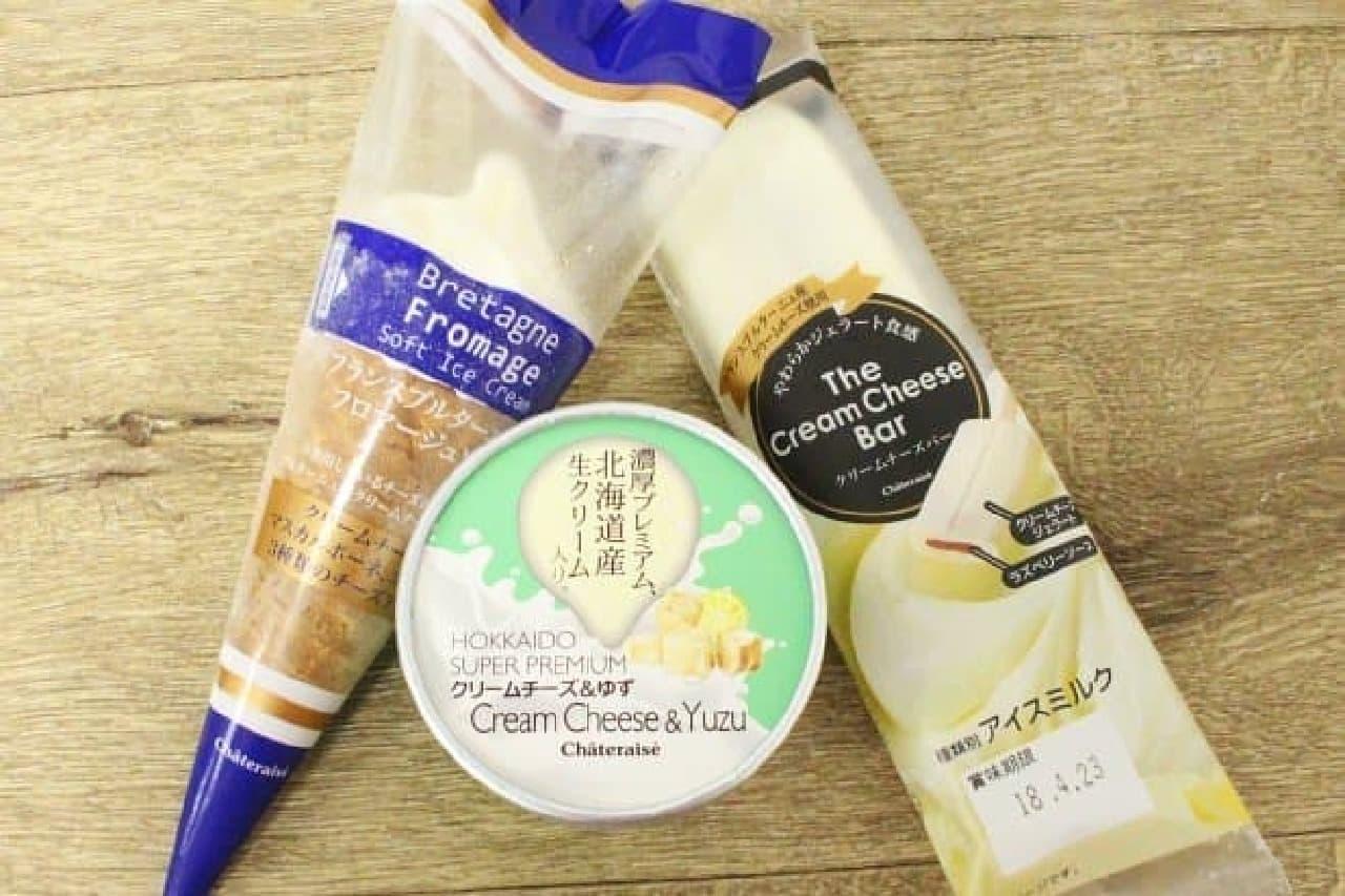 シャトレーゼ3つのチーズアイス