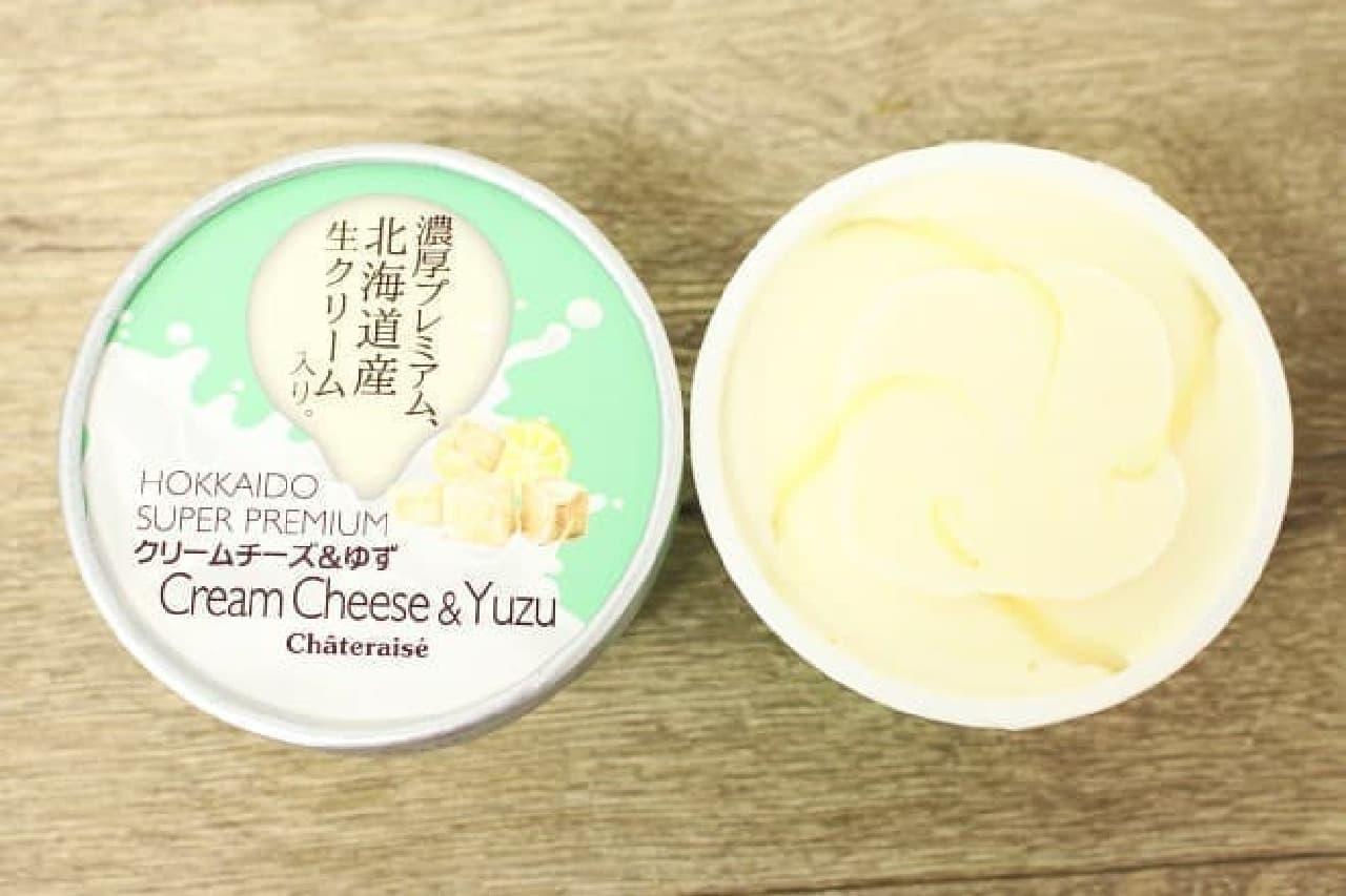 シャトレーゼ「北海道スーパープレミアムアイスクリーム クリームチーズ&柚子」