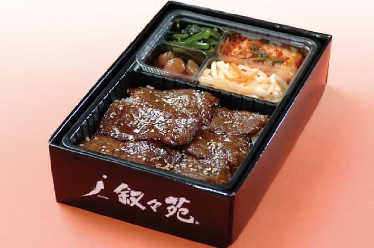 銘店弁当 膳まい東京南通路店「叙々苑特製焼肉弁当」