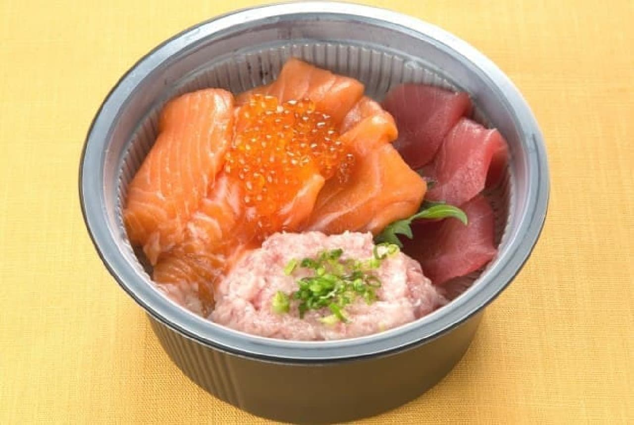 魚力海鮮寿司「海峡サーモン三色丼」