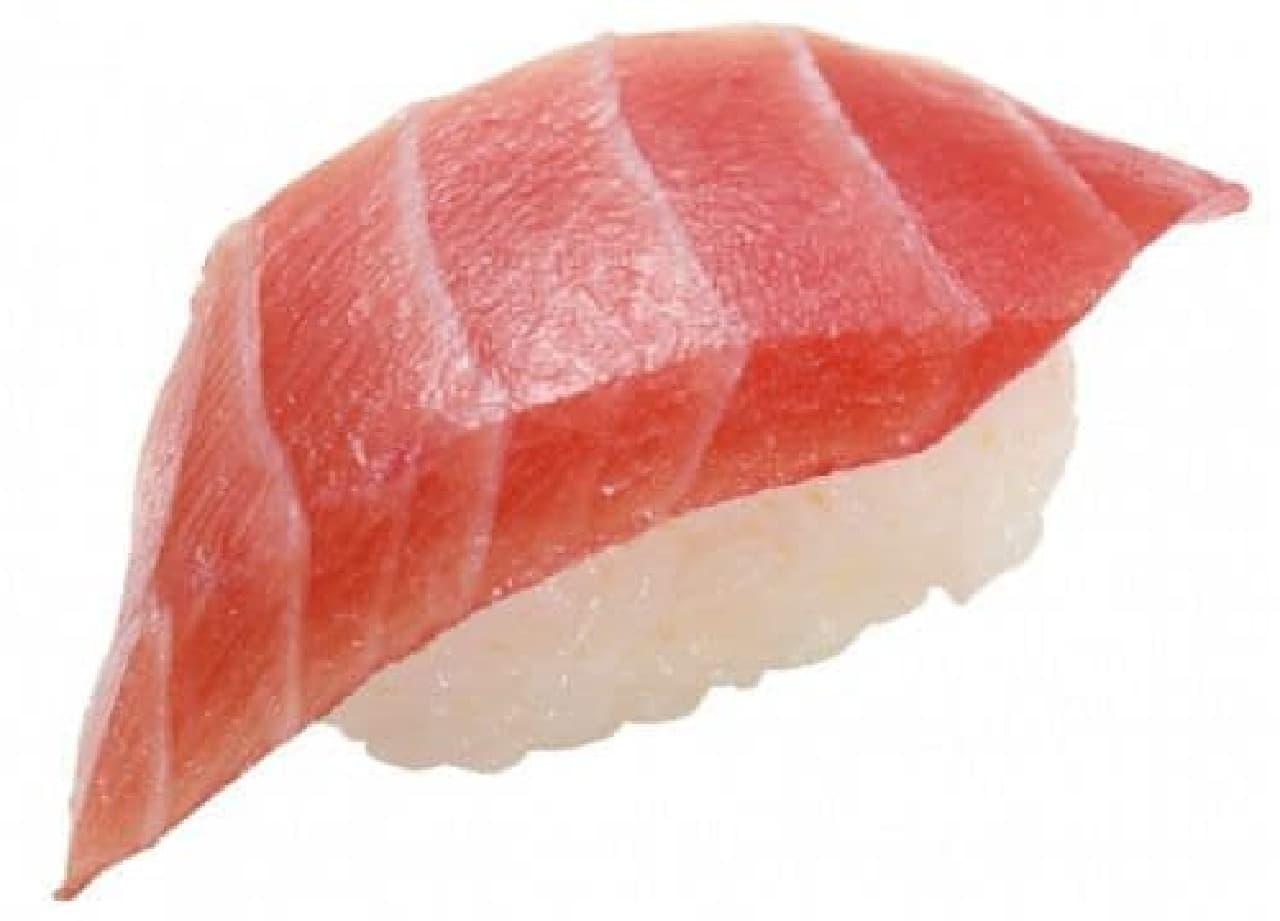 かっぱ寿司「天然!みなみ鮪 極上とろ」
