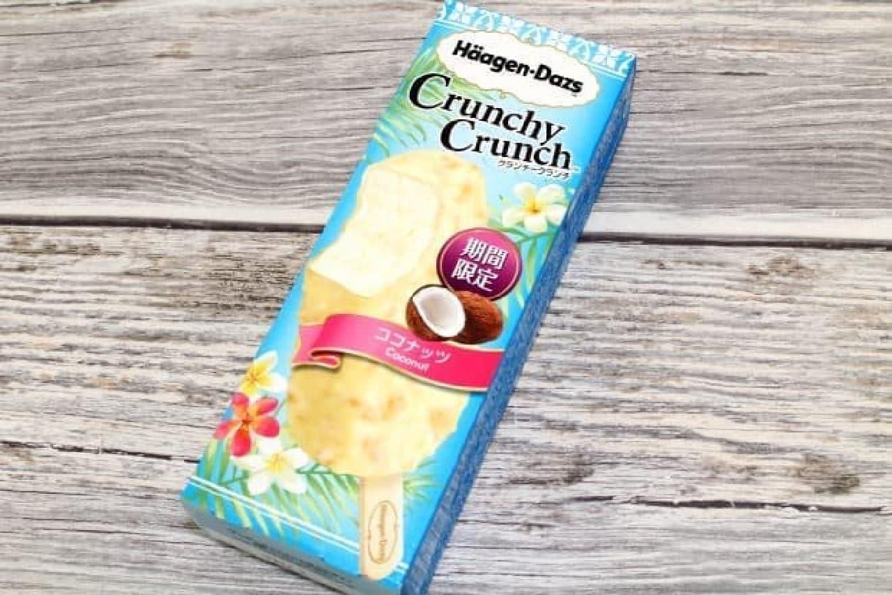 ハーゲンダッツ クランチークランチ「ココナッツ」