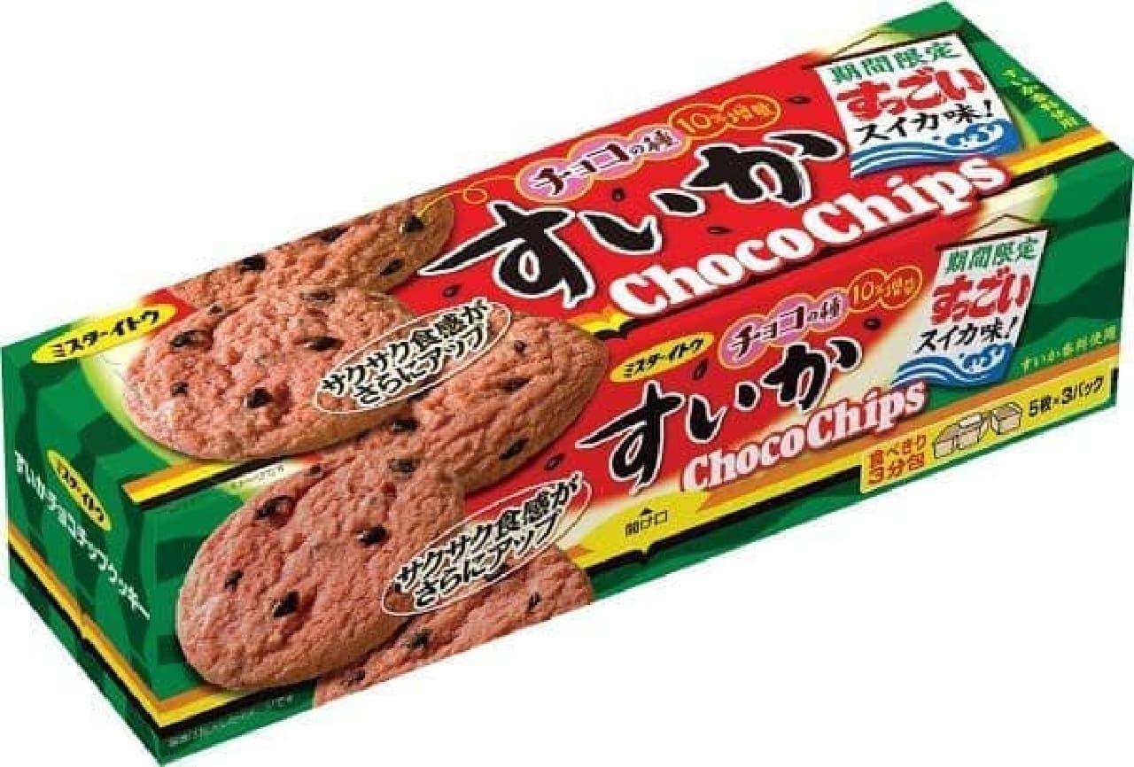 イトウ製菓「すいかチョコチップクッキー」