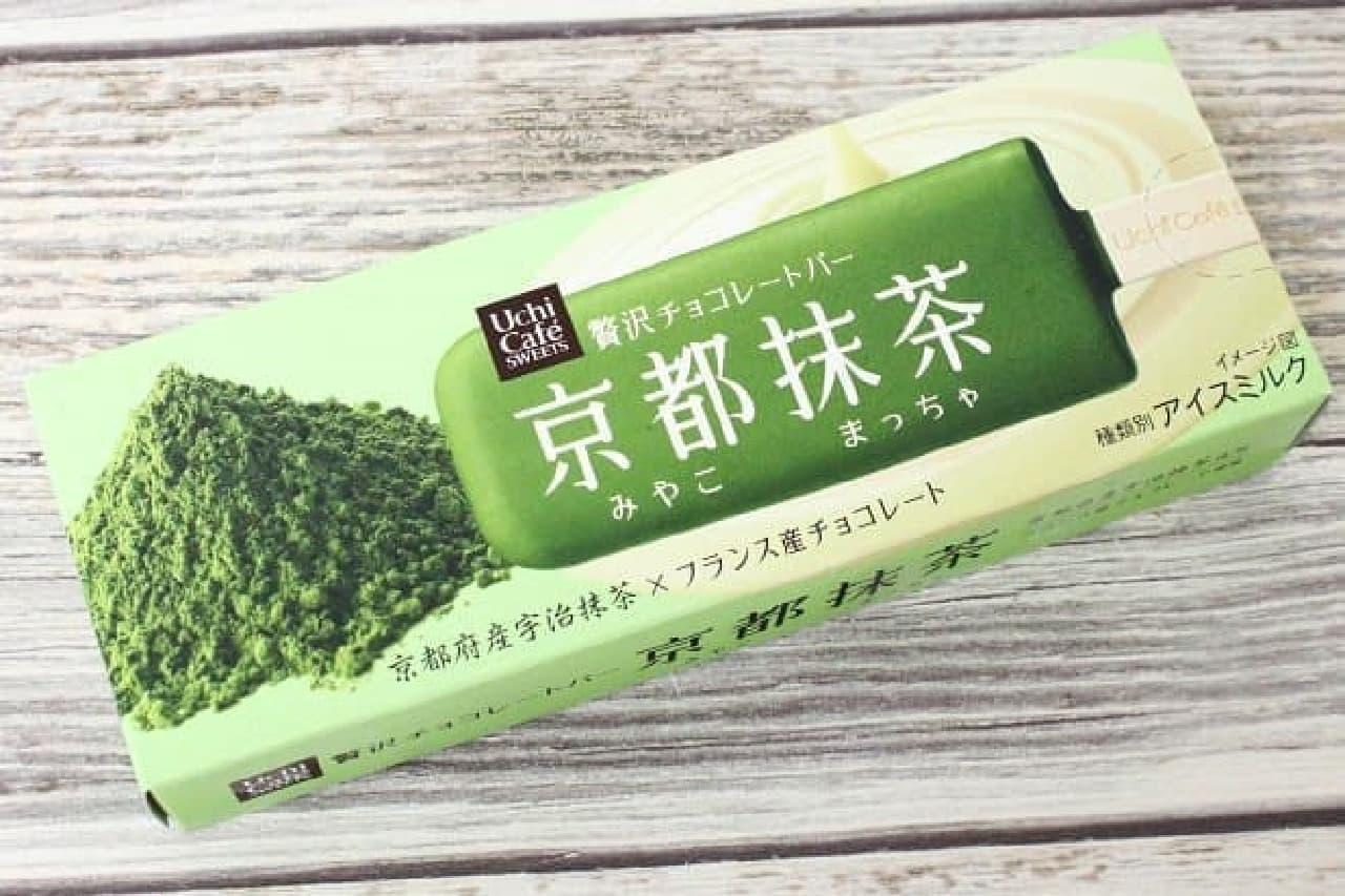 ローソン「贅沢チョコレートバー 京都抹茶」