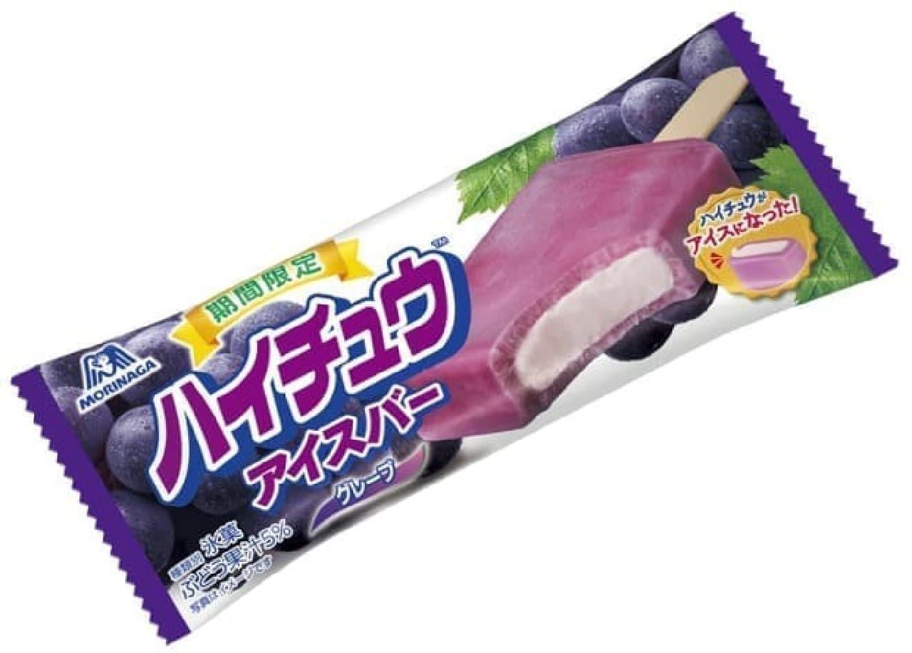 森永製菓「ハイチュウアイスバー<グレープ>」