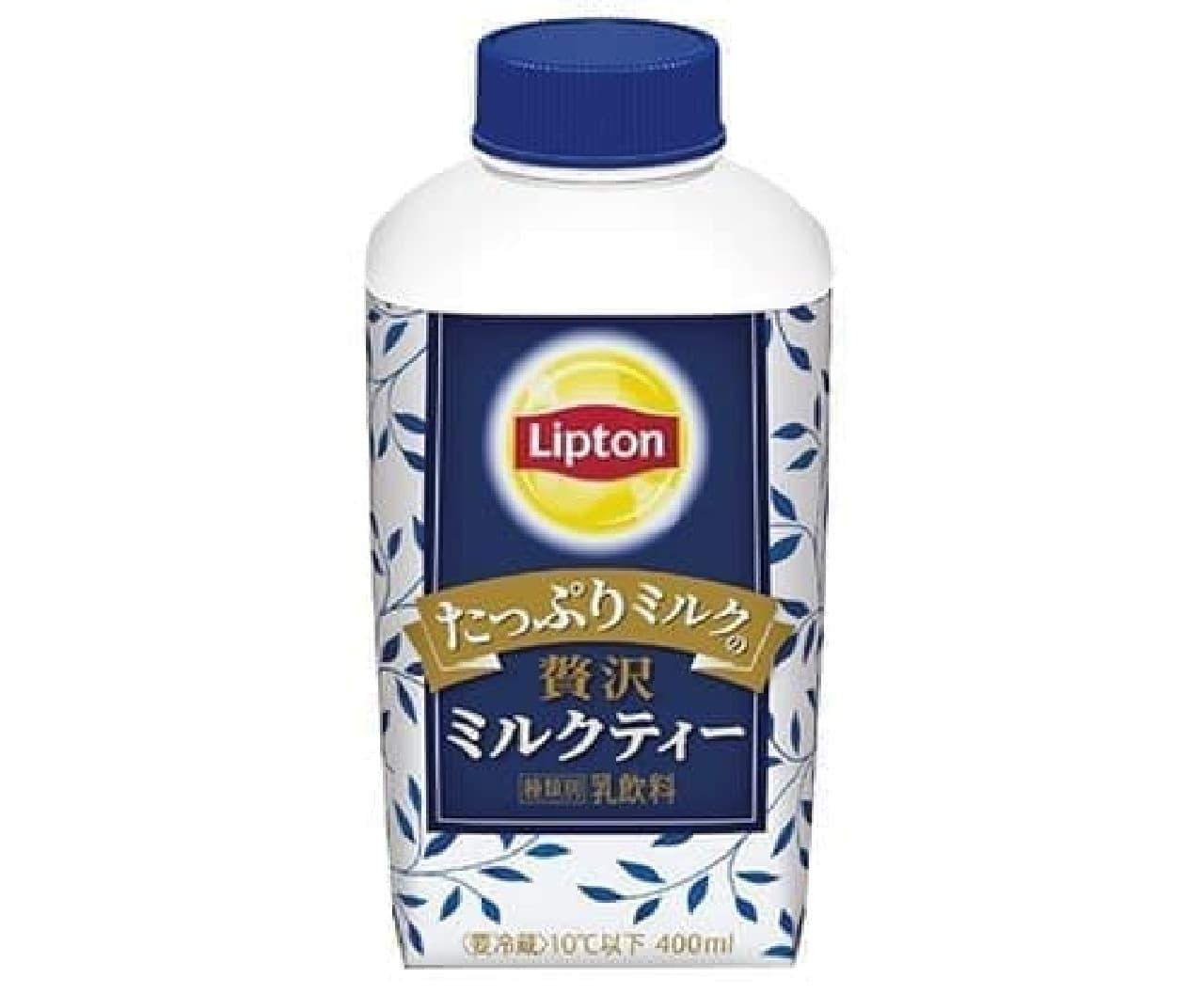 森永乳業「リプトン 贅沢ミルクティー」