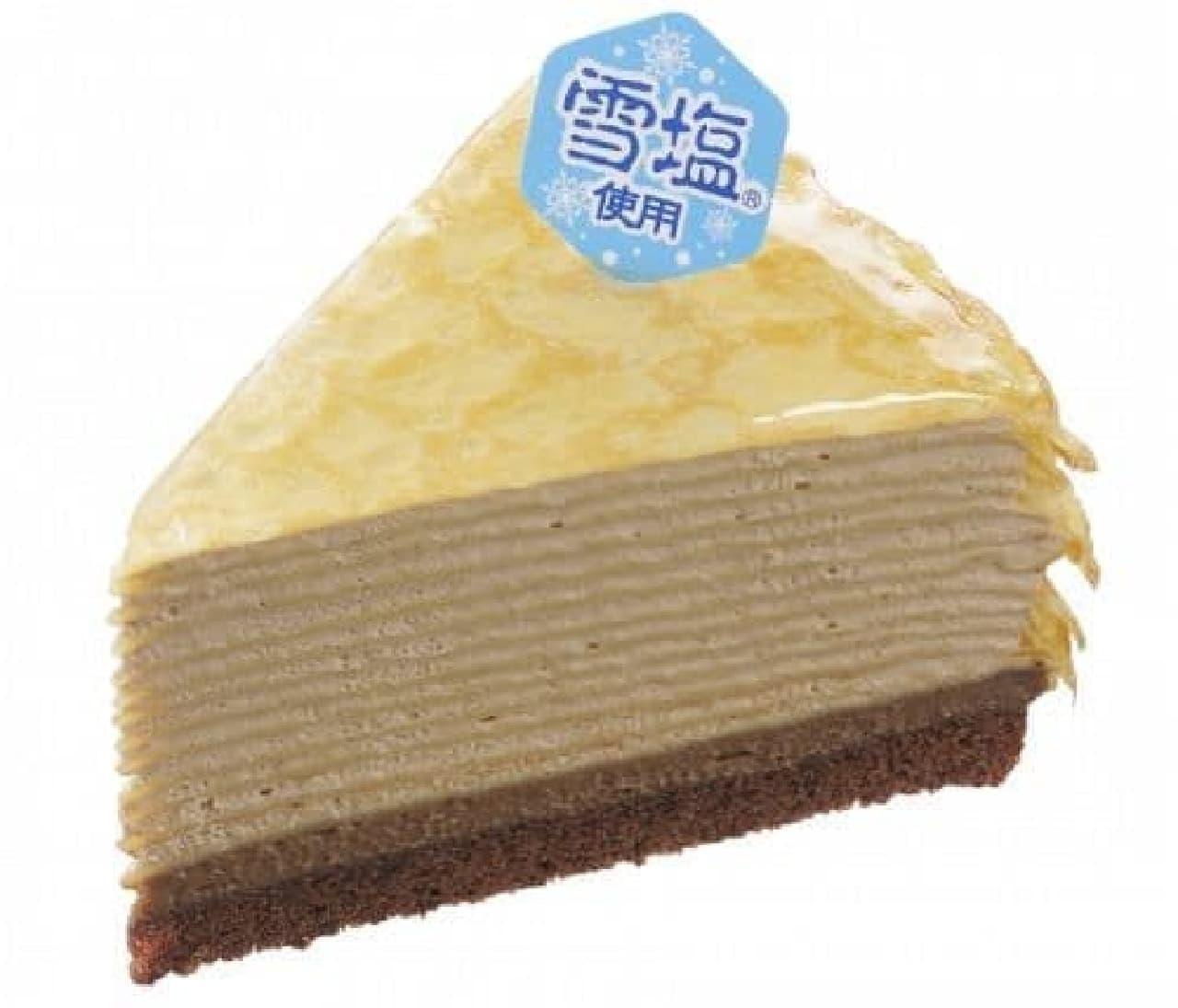 銀座コージーコーナー「雪塩のチョコミルクレープ」