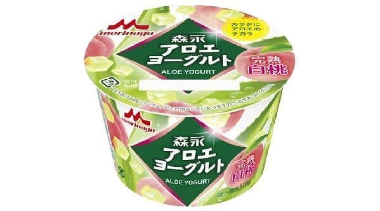 森永乳業「森永アロエヨーグルト 完熟白桃」