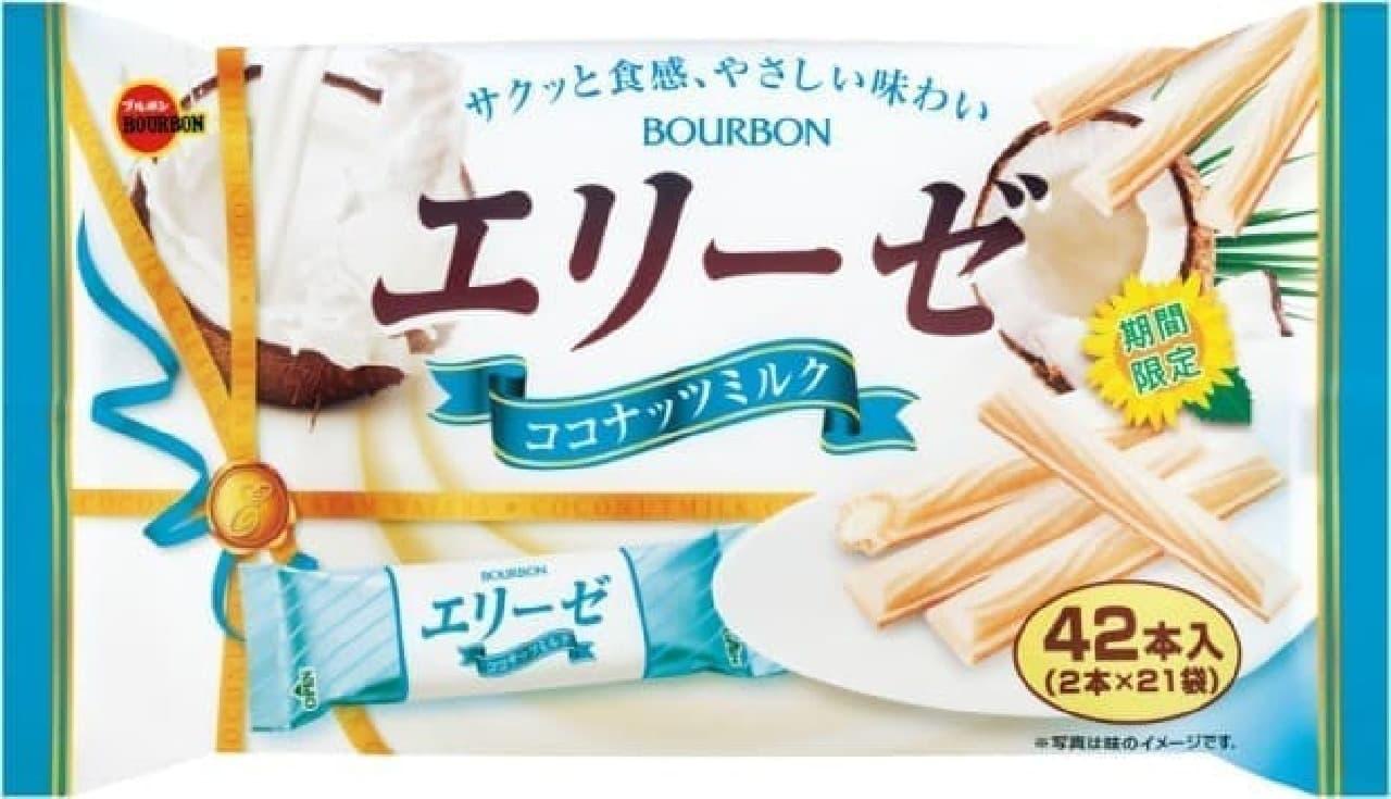 ブルボン「エリーゼココナッツミルク」