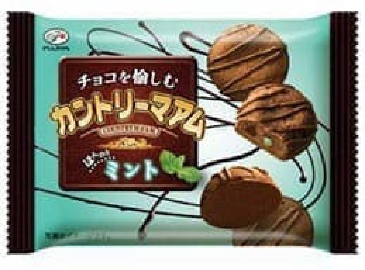チョコを愉しむカントリーマアム(ほんのりミント)