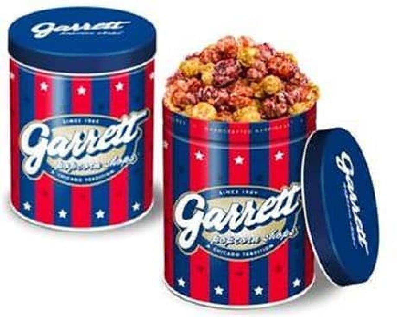 ギャレット ポップコーン ショップス「Stripes & Stars缶」