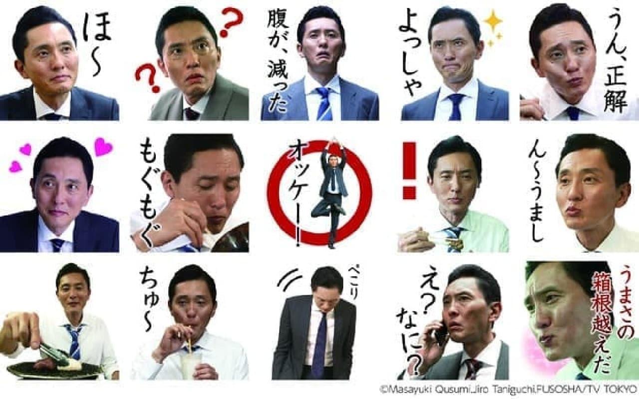 主人公・之頭五郎の様々な表情とメッセージをたっぷり詰め込んだLINEスタンプ