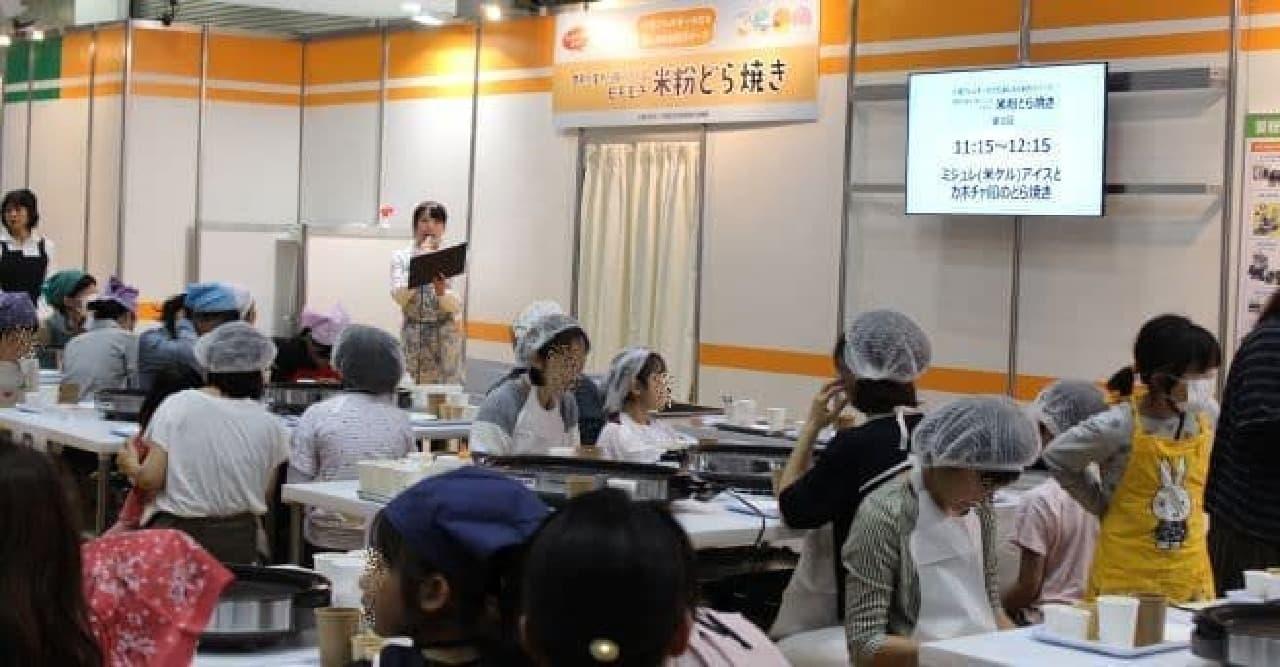 「HOBBY COOKING FAIR 」は、毎年開催されている「食」をテーマにした大型イベント