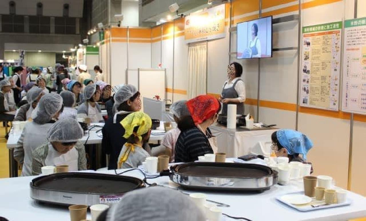 「HOBBY COOKING FAIR」は、毎年開催されている「食」をテーマにした大型イベント