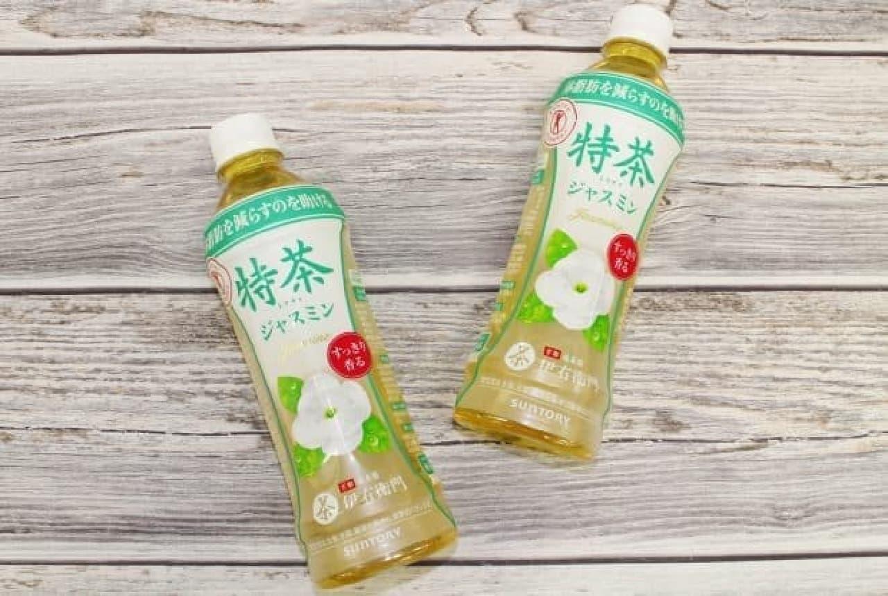 サントリー食品インターナショナル「サントリー 特茶 ジャスミン(特定保健用食品)」