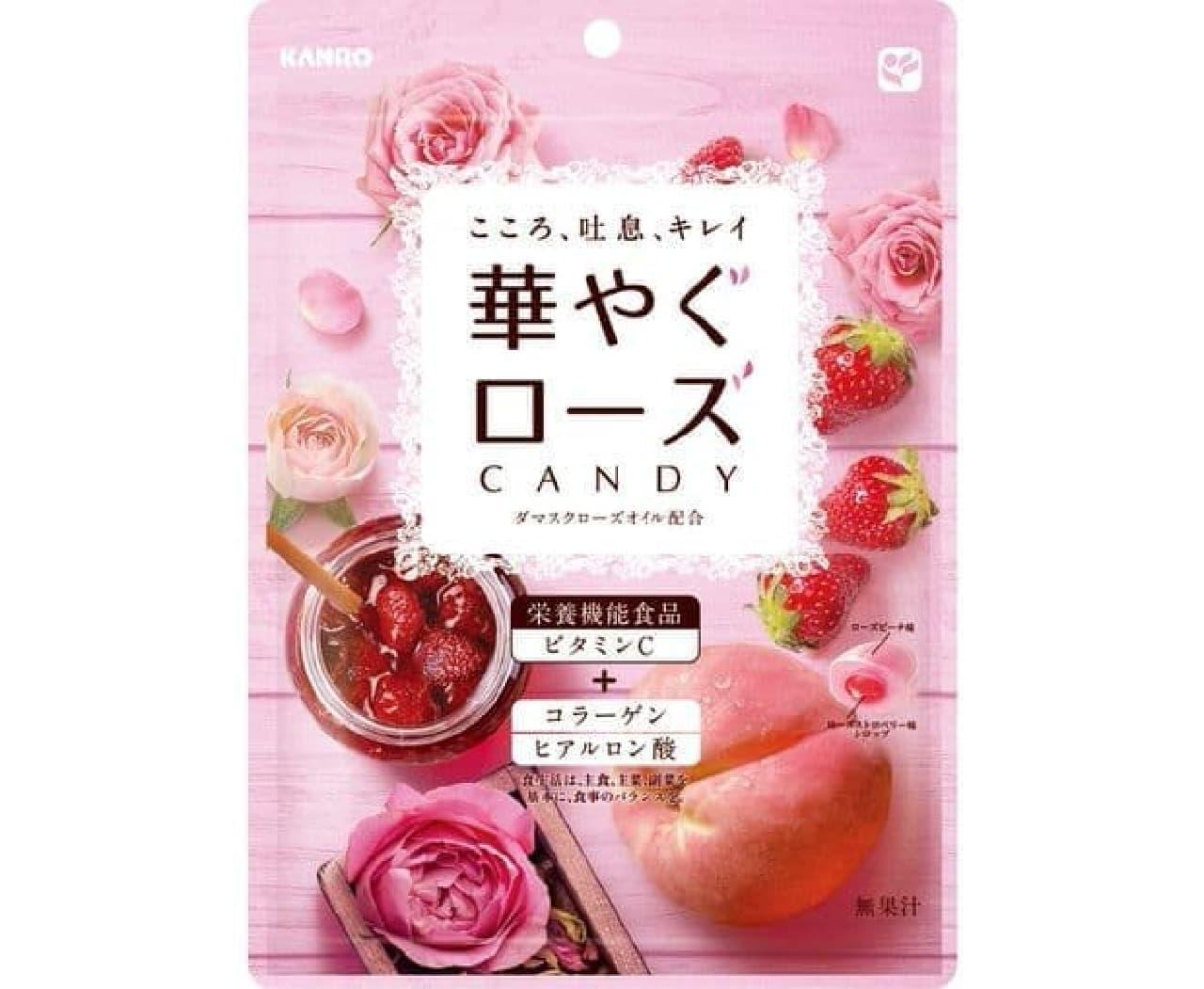 「華やぐローズキャンディ」は、ローズオイル配合のフレグランスキャンディ